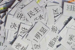 ۸۰ جمله پرکاربردی زبان چینی