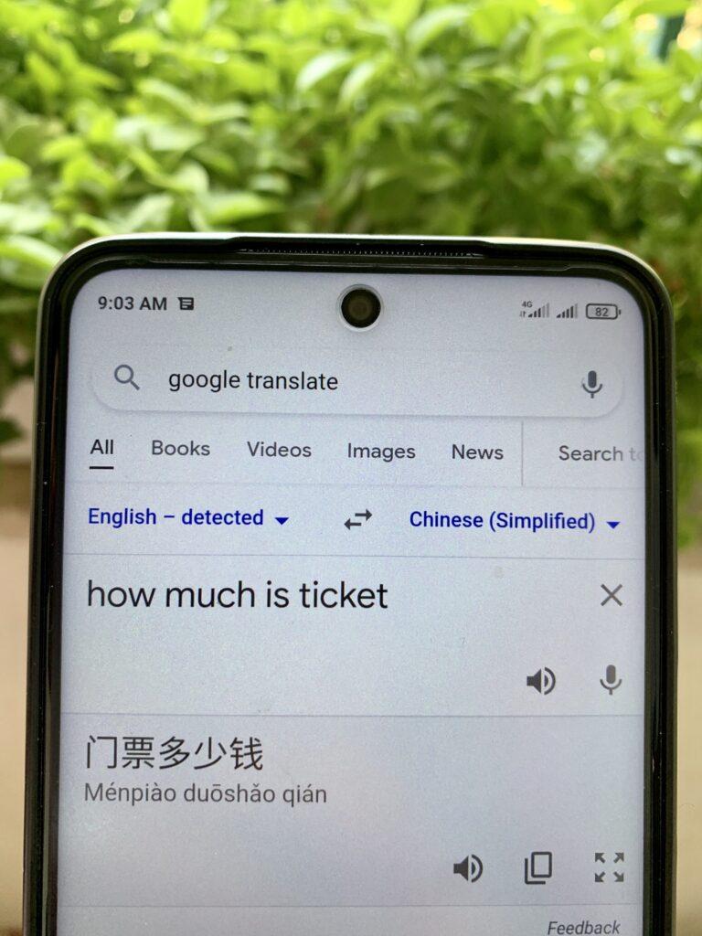 سایت های برتر ترجمه آنلاین